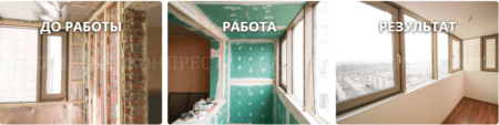 Замена холодного остекления фасада на теплое работа компании Престиж балкон +7 (812) 701-07-79, 980-24-90