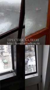 Устранение протечек воды фасадного остекления. ООО Престиж балкон