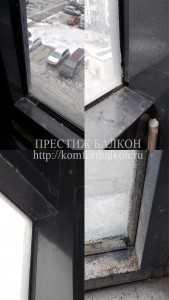 Устранение протечек воды фасадного остекления. (812) 701-07-79; 980-24-90