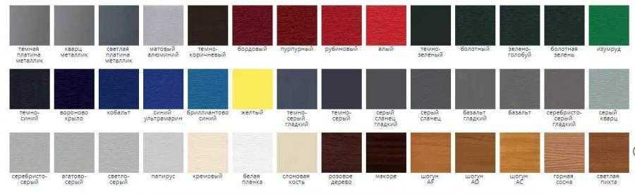 Ламинированные окна ПВХ разнообразие цветов. услуги компании Престиж балкон +7 (812) 701-07-79, 980-24-90