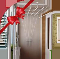 Подарок утепление балкона Престиж балкон