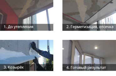 Как мы защищаем от ветра и дождя Престиж балкон