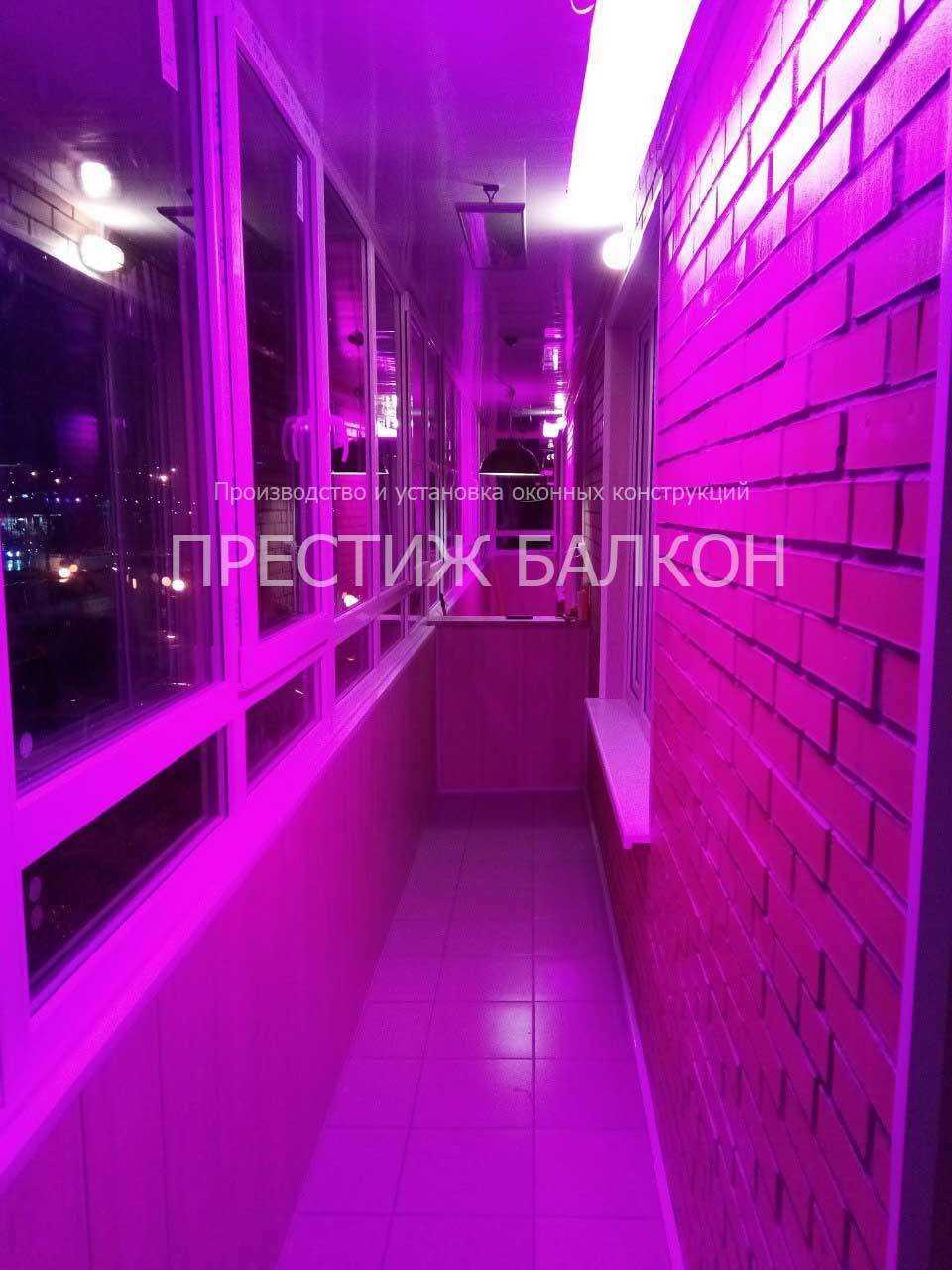 Освещение балкона. Престиж Балкон